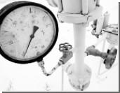 Газпром ограничил поставки газа в Европу