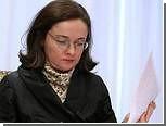 """Минэкономразвития разъяснило свое понимание термина """"роскошь"""""""