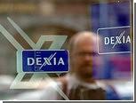 Dexia стал самым убыточным банком в истории Франции