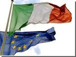 Италия и Нидерланды вновь вступили в рецессию