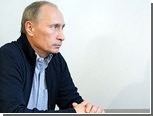 Журнал New Yorker оценил шансы Путина возглавить Всемирный банк