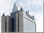 """Газпрому"" предложили провести геологоразведку на шельфе Гаити"
