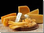 Онищенко запретил еще несколько украинских сыров