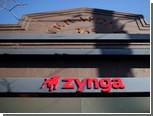 Акции Zynga упали на 17 процентов