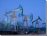 Правительство поможет компаниям добывать низкокачественную нефть