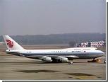 Китай запретил авиакомпаниям платить европейский экологический налог