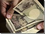 Центробанк Японии напечатает еще 10 триллионов иен