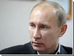 ВТБ выкупит акции участников народного IPO до 1 мая