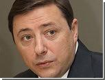 Хлопонин пообещал инвесторам в кавказские курорты многомиллиардные госгарантии