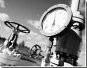 Газпром: Поставлять газ в Европу мешают европейские законы