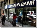 Кипрский банк потерял 2,5 миллиарда евро из-за Греции