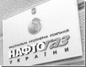 Украина предложила Германии свои хранилища для газа