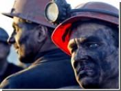 """В ожоговом центре Донецка скончались два горняка шахты """"Северная"""""""