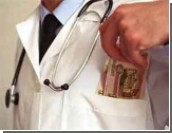Южноуральские власти объявили войну завышенным зарплатам руководителей больниц