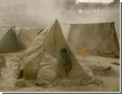 Мороз в столице Афганистана убил 20 детей