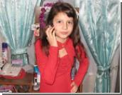 10-летней жительнице Приднестровья Диане Николаевой нужна помощь