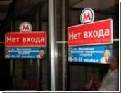 На станциях московского метро поставят легкие двери / Они не будут бить людей