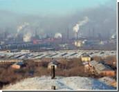 Магнитогорск попал в число самых грязных городов России