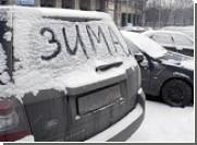 На Украине из-за обморожения умер 121 человек