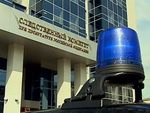 Экс-начальника управления Росприроднадзора поймали на взятках