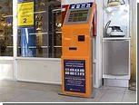 """Похититель платежного терминала """"разбогател"""" на 800 рублей"""