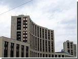 """По делу о """"таможенной"""" взятке задержаны сотрудники Внешэкономбанка"""