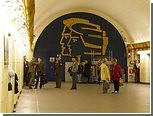 Вынесен приговор за нападение на милиционеров в петербургском метро