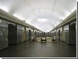 """""""Бойца вермахта"""" задержали за нападение на мигранта в московском метро"""