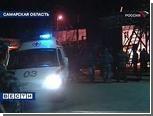 В Самаре беглый преступник закидал СОБР гранатами