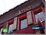 Суд отказался вернуть Антонине Бабосюк полторы тонны золота