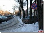 В псковской больнице умер напавший на областное УМВД