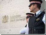 Четверо британцев признались в подготовке взрыва на лондонской бирже