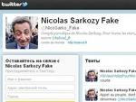Twitter объяснил удаление пародий на Саркози