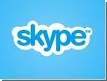 Skype поддержал видеозвонки в Full HD