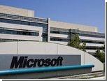Microsoft пожаловалась на Google+ европейским антимонопольщикам