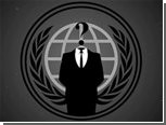 """Anonymous взломали старый сайт калужской """"Единой России"""""""
