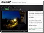 СМИ сообщили о блокировании интернет-трансляций в Сирии