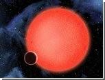 """""""Хаббл"""" нашел водную суперземлю"""