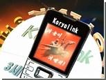 КНДР опровергла ввод запрета на использование мобильников