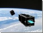 Швейцарские спутники-камикадзе займутся очисткой космоса от мусора