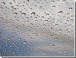 Физики оценили энергопотери Земли от капель дождя