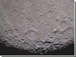 NASA опубликовало съемку обратной стороны Луны