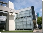 Облачное файлохранилище Google готово к запуску