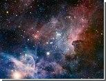 Астрономы опубликовали снимки туманности Киля