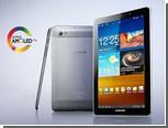 Самый легкий планшет Samsung поступил в продажу в России