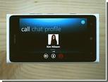 Skype заработал на смартфонах с Windows Phone 7