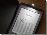 Amazon удалил из продажи книги несговорчивых издателей
