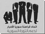 """""""Сирийские"""" хакеры взломали сайт посольства России на Украине"""