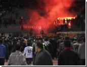 Кровавая бойня на стадионе в Порт-Саиде: 77 погибших, 250 раненых / В Египте объявлен трехдневный траур