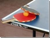 Бывшего главу свердловской федерации настольного тенниса подозревают в растрате